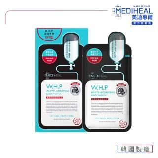 【MEDIHEAL】高效特強美白補水黑面膜 10片/盒