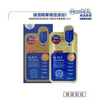 【MEDIHEAL】金裝雙倍特強保濕導入裸貼水凝膠面膜 10片/盒