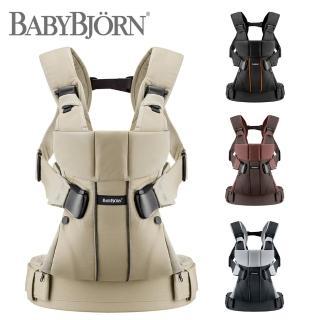 【奇哥】BABYBJORN ONE 多功能抱嬰袋/揹巾(6色選擇)
