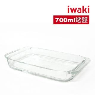 【iwaki】日本品牌耐熱玻璃烤盤(700ml)