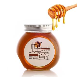 【Mr.HONEY蜂蜜先生】台灣-龍眼蜂蜜240g