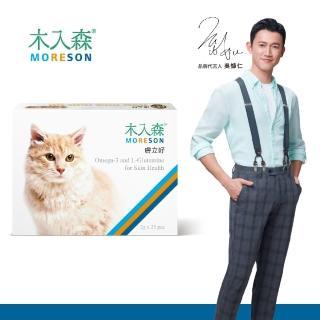 【木入森】貓咪膚立好 精裝包50g(呵護貓皇主子肌膚)