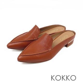 【KOKKO集團】理性與感性手工羊皮尖頭穆勒鞋(午茶棕)