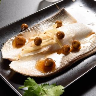 【買8送8-鮮綠生活】台南去刺虱目魚肚(130g 共16片)