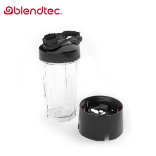 【Blendtec】Blendtec GO 隨行容杯(美國原裝進口 公司貨)