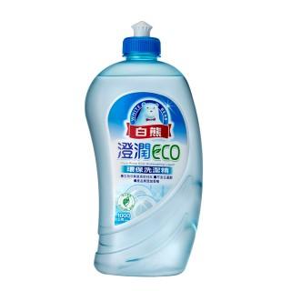【白熊】澄潤環保洗潔精1000g(白熊澄潤1000g)