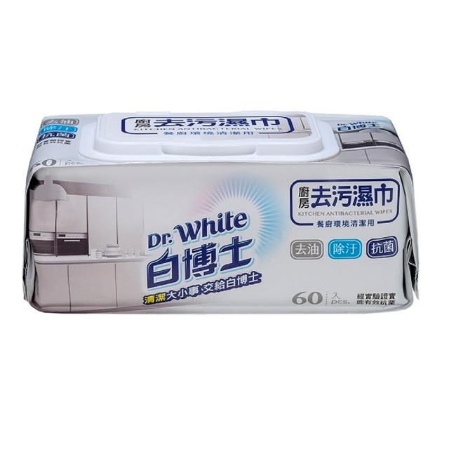 【白博士】廚房去污濕巾60抽(去油、除汙、抗菌)/