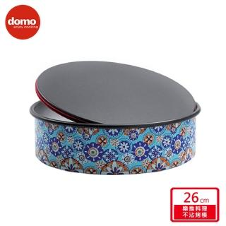 【domo鍋具】樂推料理烘焙不沾烤模26cm