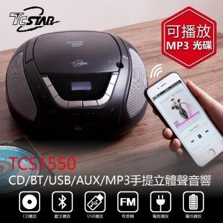 【T.C.STAR】CD/BT/USB/AUX/MP3 手提立體聲音響(TCS1550BK)