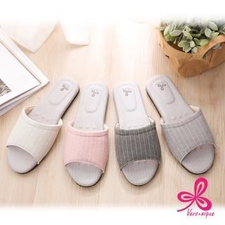 【維諾妮卡】復古健康環保銀離子拖鞋(4色)