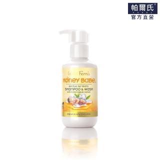 【PARRS】麥蘆卡蜂蜜寶貝不流淚洗髮乳&沐浴乳140ml(紐西蘭原裝進口)