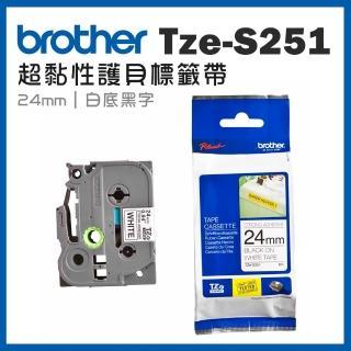 【brother】TZe-S251★超黏性護貝標籤帶(24mm 白底黑字)
