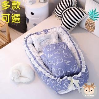 【Kori Deer 可莉鹿】純棉多功能床中床/可折疊式嬰兒床包/便攜式母嬰包外出手提旅行床(多款 附被子)
