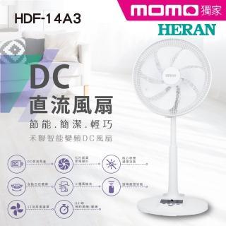 【HERAN 禾聯】momo獨家★14吋智慧變頻DC扇(HDF-14A3)