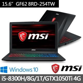 【MSI 微星】GF62 8RD-254TW 15吋電競筆電(i5-8300H/8GB/1T/GTX1050Ti-4G/Win10)