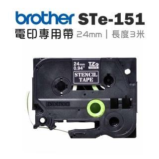 【brother】STe-151★電印專用帶(24mm)