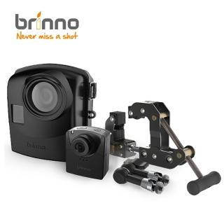 【brinno】BCC2000 專業版工程用縮時相機 三合一套組(公司貨)