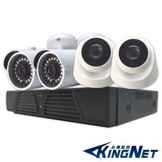【KINGNET】監視器攝影機 8路4支IP監控套餐(POE 任選槍/球)