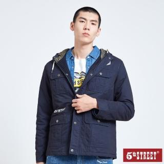 【5th STREET】男多帶式鋪棉長袖外套-丈青