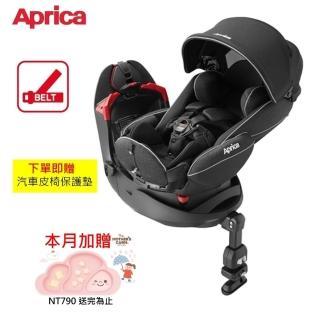 【Aprica 愛普力卡】平躺型嬰幼兒汽車安全臥床椅Fladea growDX 旅程月光星空(贈80抽濕巾6包)