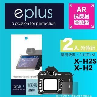 【eplus】光學增艷型保護貼2入EOS RP