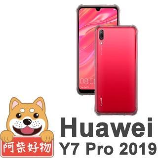 10大 【阿柴好物】HUAWEI Y7 Pro 2019(防摔氣墊保護殼) 推薦【2019年版】