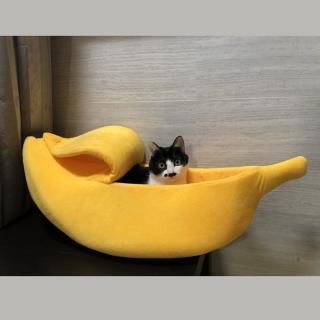 【KOTI日安生活】造型香蕉四季通用貓狗寵物窩-XL(半封閉式寵物沙發床保暖寵物窩狗窩貓窩)
