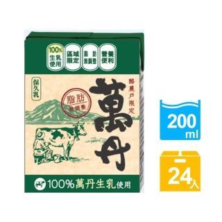 【萬丹】保久乳200ml(24入/箱)