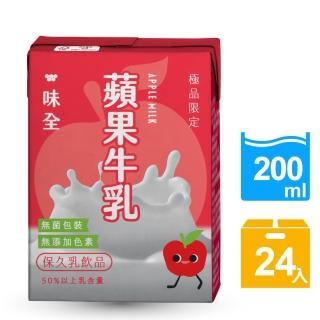 【極品限定】蘋果牛乳200ml(24入/箱)