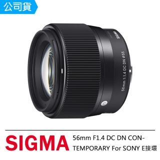 【Sigma】SIGMA 56mm F1.4 DC DN CONTEMPORARY FOR SONY E接環(公司貨)