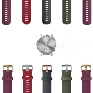 【GARMIN】vivomove HR 時尚智慧腕錶 我型我配-矽膠款