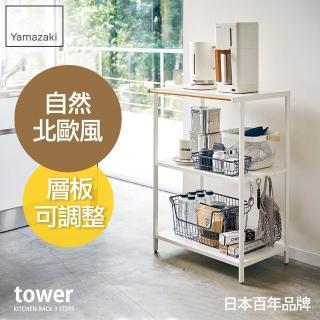 【日本YAMAZAKI】tower 原木三層置物架(白)