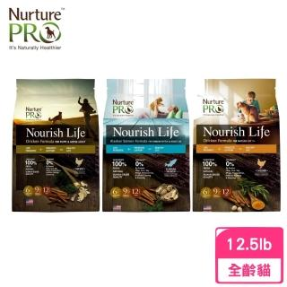 【NurturePRO 天然密碼】貓糧《低敏雞肉/阿拉斯加鮭魚》12.5lb/5.7kg