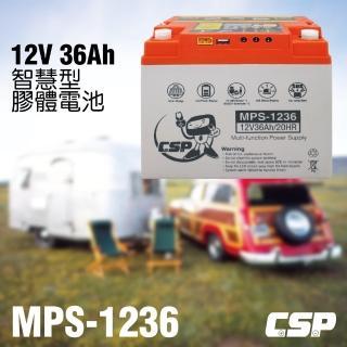 【CSP進煌】MPS1236智慧型膠體電池12V36Ah(非常適合露營.攤販.釣魚.3C充電.12V電器.太陽能 MPS-1236)