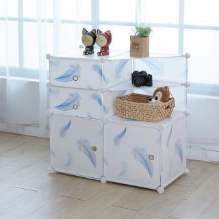 【H&R 安室家】清爽柔和系多用途收納櫃