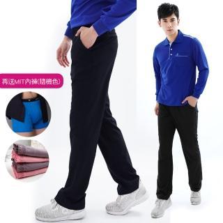 【遊遍天下】男款彈性抗UV透氣休閒長褲GP10002黑色(S-5L)