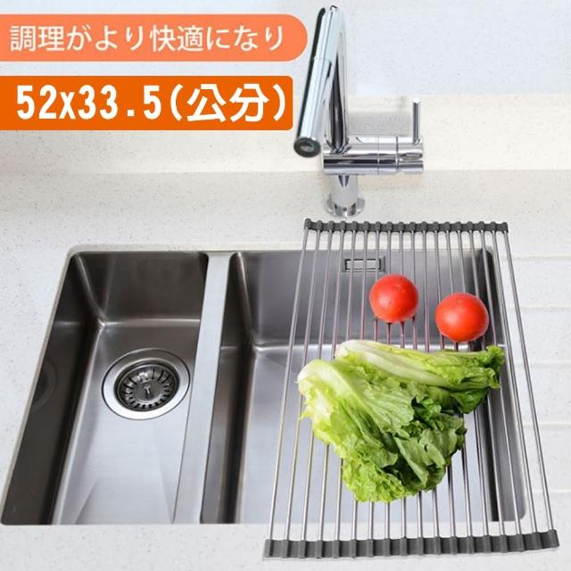 【F.O.S.O】304不鏽鋼瀝水架-捲簾式(/餐具架/碗碟架/餐盤架)/