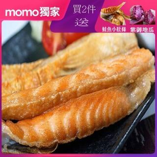 【加碼送1包-海之醇】挪威鮭魚肚條共13包組(300g/包)