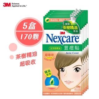 【3M】荳痘貼滅菌茶樹精油34顆x5入(綜合型 EA034)