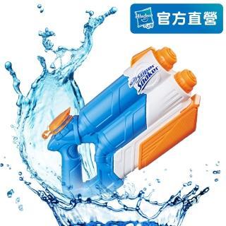 【NERF 樂活打擊】水槍系列(雙浪水槍 E0024)