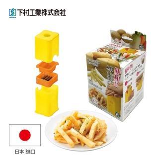 【日本下村工業Shimomura】馬鈴薯 野菜切割器(FV-635)