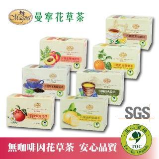 【曼寧】有機清檸康福茶包2gx20入(康福茶、薄荷葉)