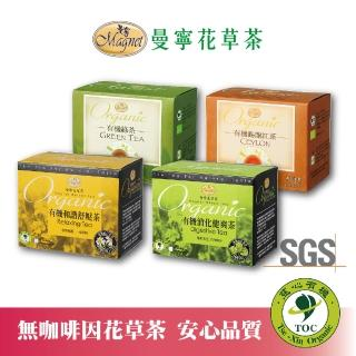 【曼寧】有機和諧舒壓茶包2gx20入(有機花草茶、洋甘菊)