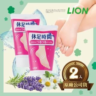【日本獅王LION】休足時間去角質果凍凝膠100g(2入-台灣公司貨)
