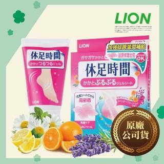 【日本獅王LION】休足時間去角質果凍凝膠+腳跟保濕貼片組(台灣公司貨)