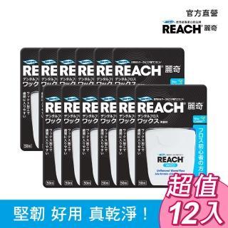 【麗奇】潔牙線量販限搶組(12入)