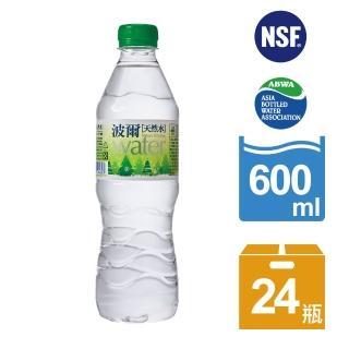 【金車】波爾天然水-綠標600ml-24瓶/箱