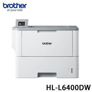 【brother】HL-L6400DW 商用黑白雷射旗艦印表機(6400)