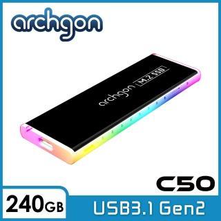 【archgon 亞齊慷】C503CW 240GB外接式固態硬碟 USB3.1 Gen2(C503CW 極簡風)