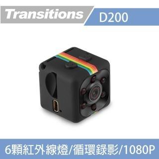 【全視線】D200 迷你廣角攝影機 Full HD 1080P(內附主機固定背夾與旋轉支架)